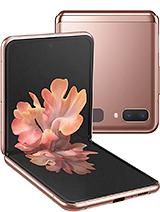 Samsung F707B Galaxy Z Flip 5G 8GB/256GB